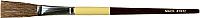 Mack Grey Stroke Lettering Brush Series 1932