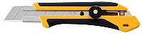 XH-1 Extra Heavy Duty Cutter