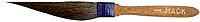 """The Original """"Mack"""" Sword Striping Brush Series #10"""
